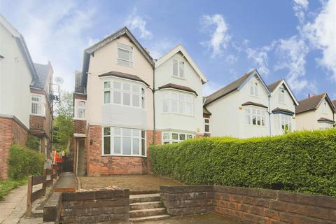 3 bedroom maisonette for sale - Lucknow Avenue, Mapperley Park,  Nottinghamshire, NG3 5BB