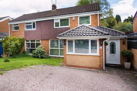 3 bedroom house for sale - Lickey Coppice, Cofton Hackett, Birmingham