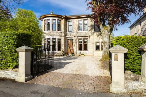 6 bedroom detached house for sale - Victoria Road, Lenzie, Glasgow