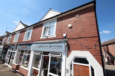 1 bedroom flat to rent - 6a Rockingham Road S64 8ED