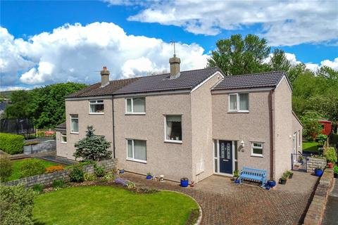 3 bedroom semi-detached house for sale - 15 Tynefield Drive, Penrith, Cumbria