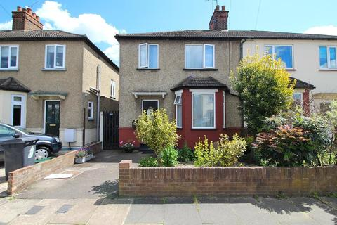 3 bedroom semi-detached house for sale - Goldlay Gardens, Old Moulsham, Chelmsford, Essex, CM2