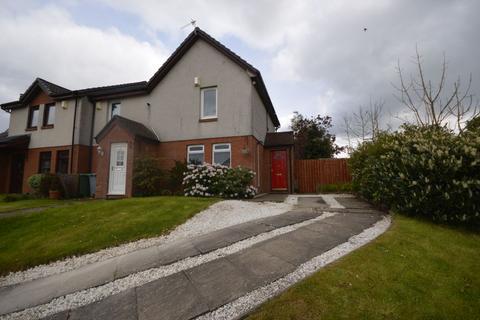 3 bedroom terraced house for sale - Dee Place, East Kilbride, South Lanarkshire, G75 8RZ
