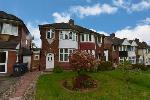 3 bedroom semi-detached house for sale - Clay Lane, Yardley
