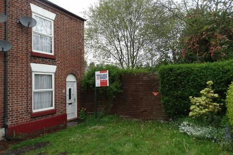 2 bedroom semi-detached house for sale - Fox Street, Congleton