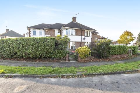 4 bedroom semi-detached house for sale - Sterry Drive, Ewell