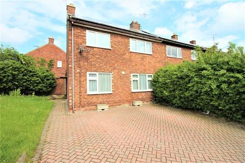 3 bedroom semi-detached house to rent - Arcubus Avenue, Swallownest, Sheffield, Rotherham, S26 4TD