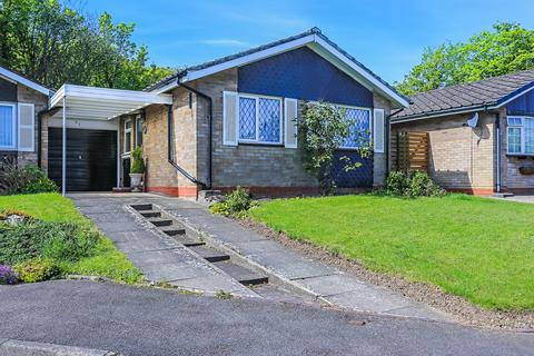 2 bedroom link detached house for sale - Dovecote Close, Solihull