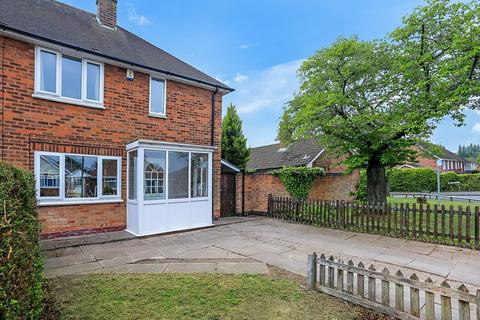 3 bedroom semi-detached house for sale - Fernhill Road, Solihull