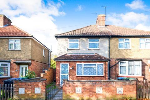 2 bedroom end of terrace house for sale - Third Avenue, Enfield