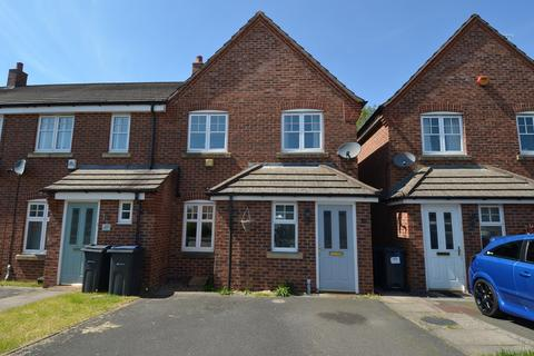3 bedroom end of terrace house for sale - Southern Drive, Kings Norton, Birmingham, B30