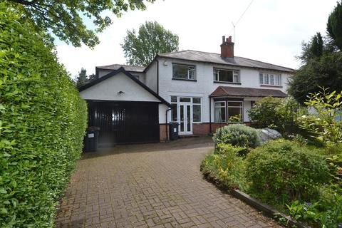 4 bedroom semi-detached house for sale - Belle Walk, Moseley, Birmingham, B13