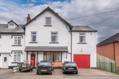 1 bedroom flat to rent - Serpentine Road, Harborne, Birmingham