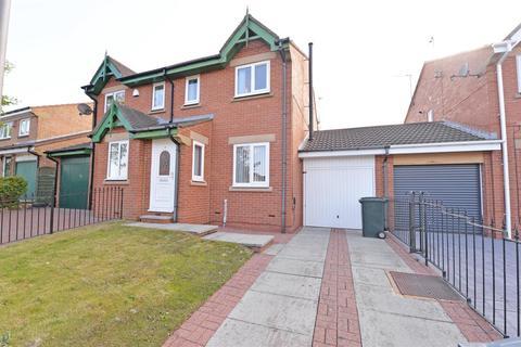 2 bedroom semi-detached house for sale - Crossfield Park, Windy Nook