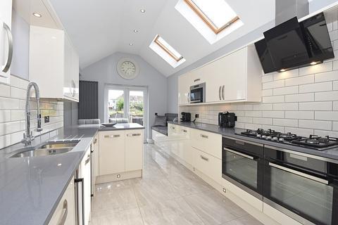 4 bedroom semi-detached bungalow for sale - Albany Close, Bexley, DA5