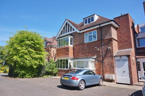 2 bedroom apartment for sale - Kenelm Court, Kenelm Road, Sutton Coldfield