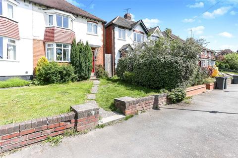 3 bedroom semi-detached house for sale - Woodleigh Avenue, Harborne, Birmingham, B17