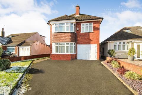 4 bedroom detached house for sale - Brandhall Road, Oldbury, West Midlands, B68 8DS