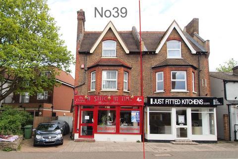 Property for sale - High Street, Ewell Village, Surrey, KT17