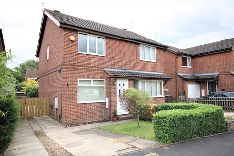 2 bedroom semi-detached house for sale - Deveron Way, York  YO24