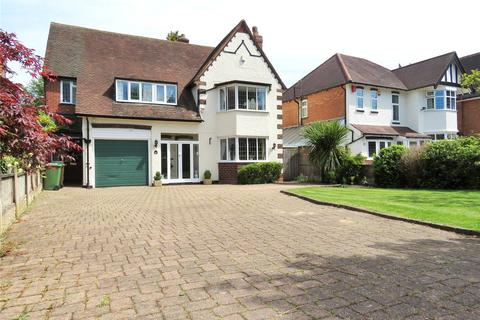 5 bedroom detached house for sale - Silhill Hall Road, Solihull, West Midlands, B91