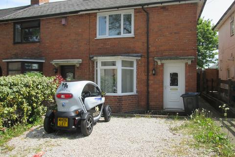 3 bedroom end of terrace house to rent - Pitmaston Road, Hall Green