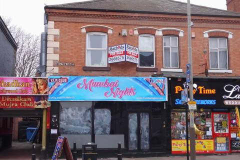 Shop to rent - Melton Road  Leicester