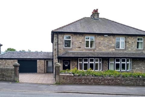 4 bedroom detached house for sale - Knowe Top, 93 Low Bentham Road, High Bentham, Nr Lancaster, LA2 7BN