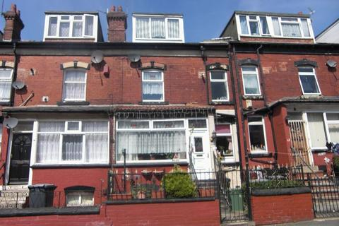 2 bedroom terraced house for sale - Strathmore View, Leeds