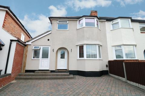 3 bedroom semi-detached house for sale - Westfield Avenue, Maypole