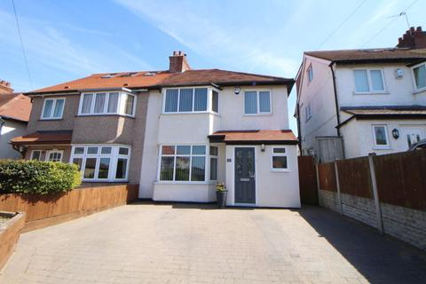 3 bedroom semi-detached house for sale - Hillfield Drive, Heswall