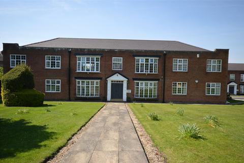 2 bedroom apartment for sale - Sandmoor Close, Leeds, West Yorkshire