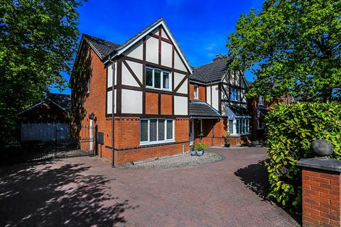 5 bedroom detached house for sale - Kenilworth Road, Coventry