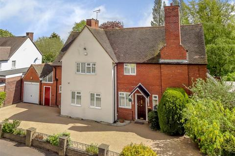 4 bedroom detached house for sale - Selwyn Road, Edgbaston