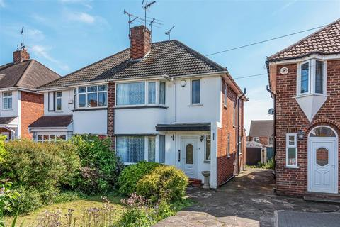 3 bedroom semi-detached house for sale - Daventry Road, Coventry