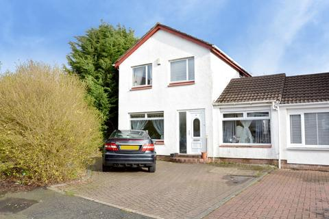 4 bedroom detached house for sale - Invergarry View, Deaconsbank, Glasgow, G46