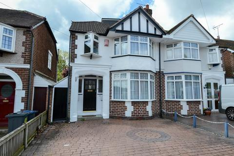 4 bedroom semi-detached house for sale - Steel Road, Northfield, Birmingham, B31