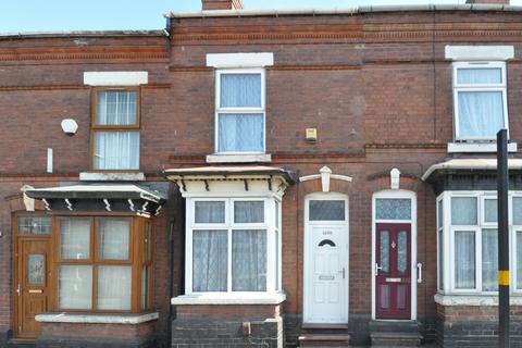 3 bedroom terraced house for sale - Pershore Road, Kings Norton, Birmingham, B30