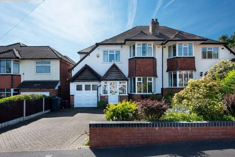 4 bedroom semi-detached house for sale - Antrobus Road, Sutton Coldfield