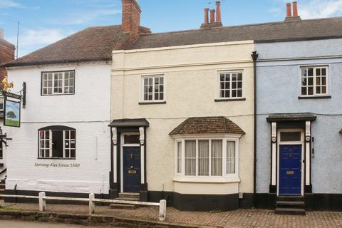 3 bedroom cottage for sale - Birmingham Road, Allesley, Coventry