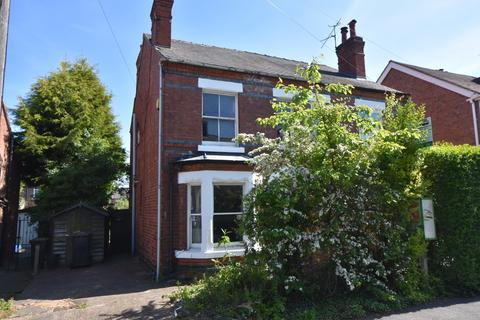 3 bedroom semi-detached house for sale - Park Street, Beeston, NG9 1DH