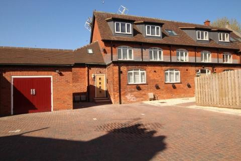 2 bedroom end of terrace house for sale - Mills Court, Southcoates Avenue, Hull, East Yorkshire. HU9 3BL