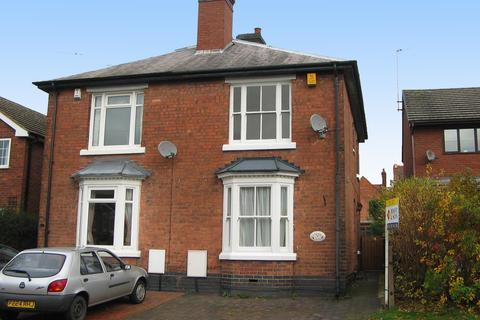 3 bedroom semi-detached house for sale - 9 Hatherton Road, Cannock, WS11 1HG