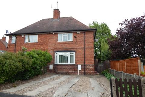 3 bedroom semi-detached house for sale - Didcot Drive, Nottingham, NG8