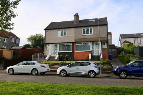 2 bedroom semi-detached house for sale - 46 Bonnaughton Road Bearsden Glasgow G61 4DB