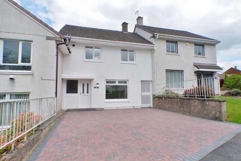 3 bedroom terraced house for sale - Robertson Drive, Calderwood, EAST KILBRIDE