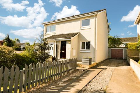 2 bedroom flat for sale - Fir Place, Culloden