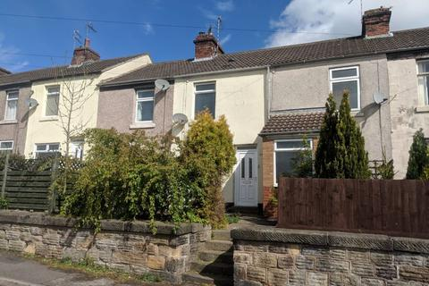 2 bedroom terraced house for sale - Church Lane, North Wingfield, S42 5HR