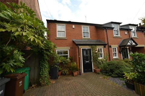 3 bedroom end of terrace house to rent - Whitelow Road, Chorlton, Manchester, M21
