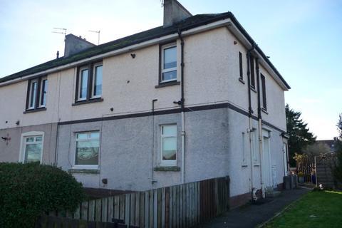 2 bedroom flat for sale - Old Edinburgh Road, Uddingston, Glasgow, North Lanarkshire, G71